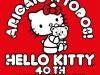 40 Anos de Hello Kitty: uma história de amor